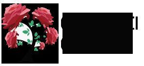 Gül Ağacı Çiçek